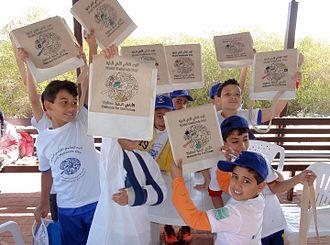World Wetlands Day - Children celebrating World Wetlands Day in Oman