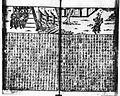 Xin quanxiang Sanguo zhipinghua027.JPG