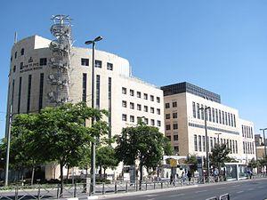 Yad Sarah - Yad Sarah headquarters in Beit Hakerem, Jerusalem