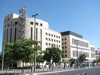 Yad Sarah - Yad Sarah headquarters in Beit Hakerem, Jerusalem