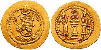 Yazdegerd II - Coin minted during the reign of Yazdegerd II.