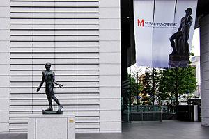 Yamazaki Mazak Corporation - Image: Yamazaki Mazak Museum of Art 02 R
