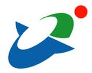 Yokoshibahikari - Image: Yokoshibahikari Chiba chapter