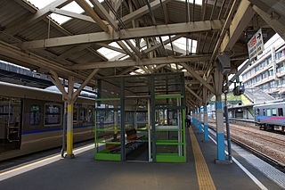 Yonago Station Railway station in Yonago, Tottori Prefecture, Japan