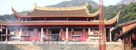 Yongquan Temple in Gushan Mountain, Fuzhou.jpg
