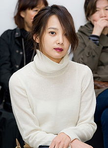 Yoon Seung-ah in October 2011.jpg
