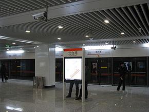 Yuntai Road Station Line7 Shanghai Metro.JPG
