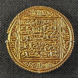 Yusuf I of Granada Sultan of Granada