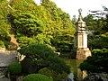 Yuzen-en - IMG 5073.JPG