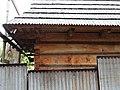 Zakopane Koscieliska 3 dom drewniany Czarna Owca06 A-24 M.JPG