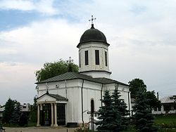 Zamfira new church.jpg