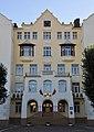Zelena22 School 6 Lviv.JPG