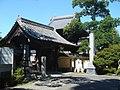 Zengakuin-Godo02.JPG