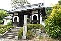 Zenjyo-ji Temple in Zenjyoji, Ujitawara, Kyoto August 5, 2018 09.jpg