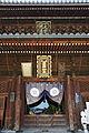 Zentsu-ji in Zentsu-ji City Kagawa pref19s4350.jpg