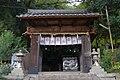 Zeze castle kuromon.jpg