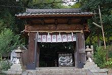 Samurai HONDA YASUTOSHI (1570-1622), 220px-Zeze_castle_kuromon