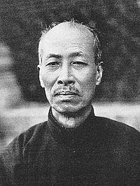 Zheng Xiaoxu2.JPG