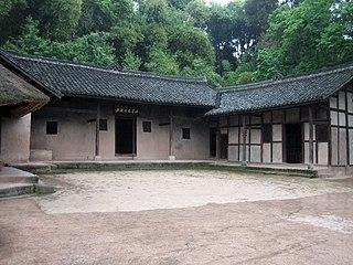 Former Residence of Zhu De building in Yilong County, China