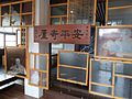 Zhu Jiuying's Former Residence 朱玖瑩故居 - panoramio.jpg