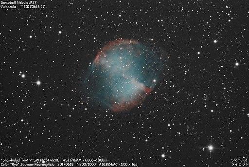 """""""Dumbbell Nebula"""" M27"""