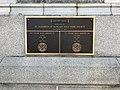 """Lest We Forget"" veteran's memorial plaque (1990), St. Elizabeth of Hungary Church (1912; Robert C. Ullrich, architect), 2700 E. Baltimore Street, Baltimore, MD 21224 (40527676963).jpg"