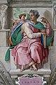 'Isaiah Sistine Chapel ceiling' by Michelangelo JBU36FXD.jpg
