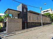 (1) SCEGGS Performing Arts Centre