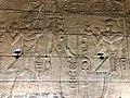 Égypte, Île Agilka, Complexe de Philae, Temple d'Isis, Salle hypostyle ou naos, bas-relief (49758236332).jpg
