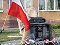 Łomża pamięci ofiar Katynia Miejdnoje i Charkowa.jpg