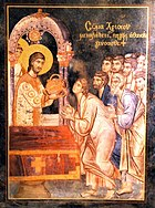 Κοινωνικόν του Πάσχα - «Σῶμα Χριστοῦ μεταλάβετε»