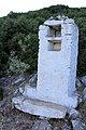 Το παλιό εικονοστάσι του Αγίου Γεωργίου στα Καμίνια. - panoramio.jpg