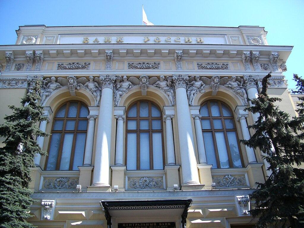 Банк России 2009