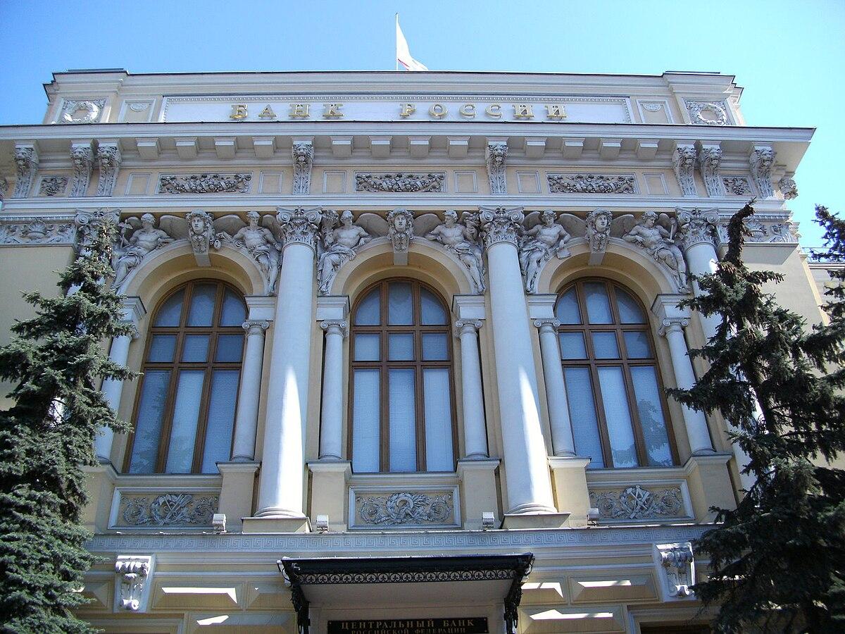 Кредит без банка россия