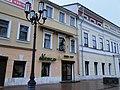 Большая Покровская ул. Кафе Мишель - panoramio.jpg