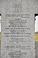 Братська могила жертв фашизму, с. Жаврів,4.jpg