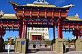 Буддийский храм «Золотая обитель Будды Шакьямуни». Элиста. - panoramio (2).jpg