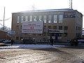Бывший офис судостроительного завода - panoramio.jpg
