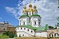 Всіхсвятська церква у Києво-Печерській лаврі. Збудована Іваном Мазепою у 1696—1698 роках.jpg