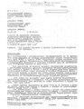 Выписка из протокола заседания паритетной комиссии по передаче Пиленковскаго подрайона в состав ЗСФСР (26.03.1929).pdf