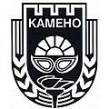Герб на Камено.jpg