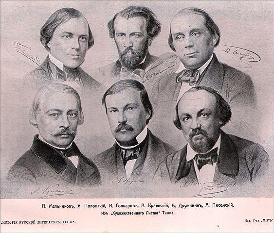 Мельников среди русских писателей. Гравюра В.Ф.Тимма из «Русского художественного листка», 1856