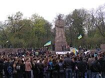 Демонстрація у Львові з метою відставки Табачника.jpg