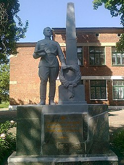 Дзержинск Артемово Памятник на братской могиле.jpg