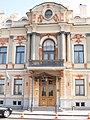 Дом Казалета (Тенишевой), Санкт-Петербург 2.jpg