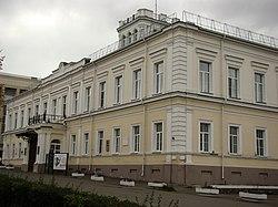 Здание генерал-губернаторского дворца 1.JPG