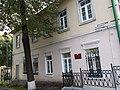 Здание горной школы, вид с ул. В.Сивкова.jpg
