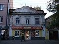 Здание по адресу ул. Чернышевского 178 в Саратове.JPG