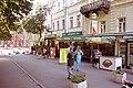 Золотоворітський сквер у Києві 2001.jpg