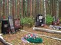 Кирилловское, Братское кладбище советских воинов, погибших в советско-финляндскую войну 3.jpg